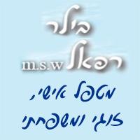 בילר רפי - תמונת לוגו