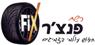 רשת פנצ'ר fix - מילואות - תמונת לוגו