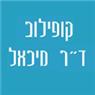"""ד""""ר קופילוב מיכאל - פסיכיאטר ופסיכוגריאטר - תמונת לוגו"""