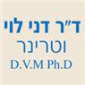"""ד""""ר לוי דן - תמונת לוגו"""