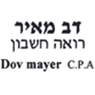 מאיר דב - רואה חשבון - תמונת לוגו