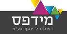 """מידפס-דפוס תל יוסף בע""""מ"""