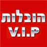 הובלות V.I.P - תמונת לוגו