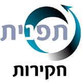 תפנית- משרדי חקירות בירושלים
