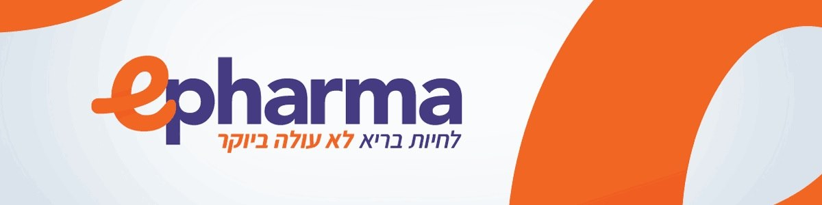 EPHARMA  איפארמה - תמונה ראשית