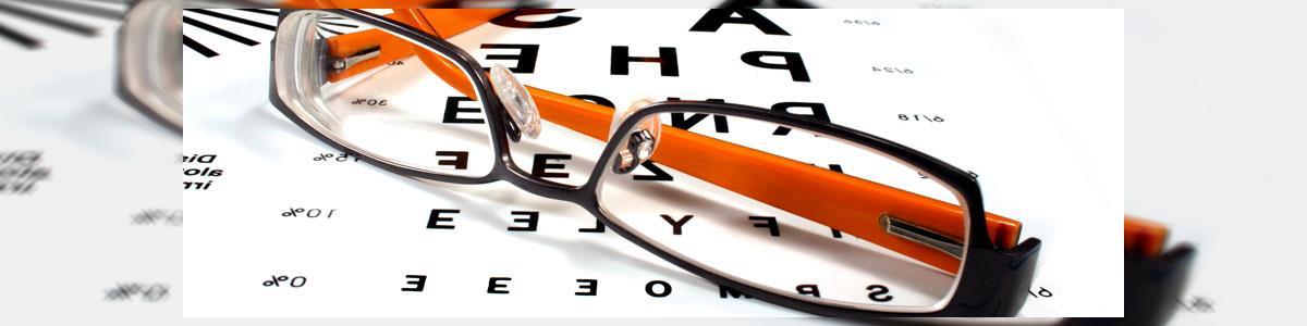 אופטיוי - משקפיים ועדשות מגע - תמונה ראשית