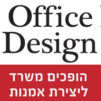 אופיס דיזיין ייצור ויבוא ריהוט משרדי