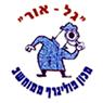 אלי-שקד-גל-אור פוליגרף ממוחשב - תמונת לוגו