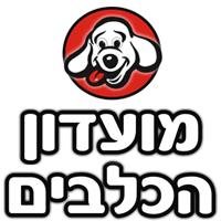 מועדון הכלבים - חנות חיות
