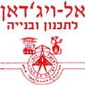 אל-ויגדאן