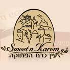 בית השוקלד-מבית עין כרם המתוקה בירושלים