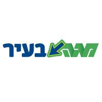 מגה בעיר בחיפה