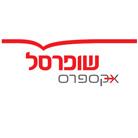 שופרסל אקספרס בתל אביב