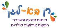 רן באלגן - תמונת לוגו