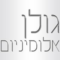גולן אלומיניום בנתניה