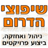 שיפוצי הדרום - תמונת לוגו