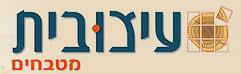 עיצובית - מטבחים - תמונת לוגו