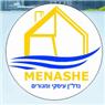 מנשה -רומן נכסים בירושלים