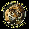 אפקטיבי הדברות בירושלים