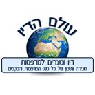 עולם הדיו - תמונת לוגו