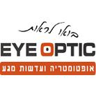 איי אופטיק - Eye Optic