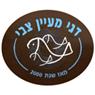 דגי מעין צבי - תמונת לוגו