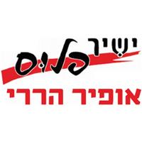 ישיר פלוס - הררי אופיר