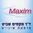 """ד""""ר שביט מקסים-מרפאת שיניים Maxim"""