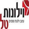 """וילונות טל בע""""מ בחיפה"""