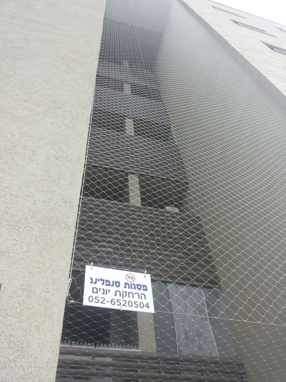 גלריית תמונות של פסגות סנפלינג-עבודות בניין בגבהים