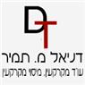 """עו""""ד ונוטריון תמיר מ.דניאל ברמת גן"""