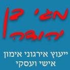 בן יהודה מגי בכרמיאל