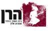 """ביה""""ס הרן למוסיקה - תמונת לוגו"""
