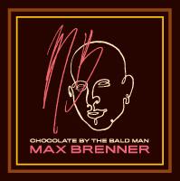 מקס ברנר - תמונת לוגו