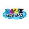 צ'יפ קופי - תמונת לוגו