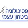 פסיכולוגיה של ביטחון עצמי בתל אביב