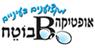 אופטיקה בוטח - תמונת לוגו