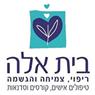 חגית ספנסר-בית אלה - תמונת לוגו