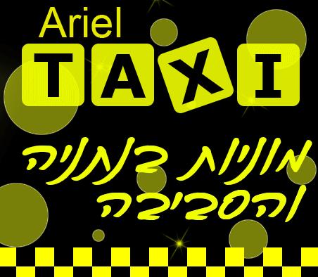 ARIEL TAXI VIP