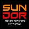 דור הרכב - סאן דור - תמונת לוגו