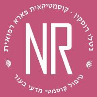 נטלי קוסמטיקס- טיפולי קוסמטיקה פארא רפואיים
