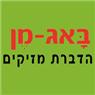 באג מן - תמונת לוגו