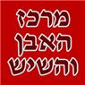 """מ.א. מרכז האבן והשיש בע""""מ - תמונת לוגו"""