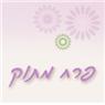 פרח מתוק - תמונת לוגו