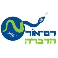 רם-אור הדברה-רמי קלדרון - תמונת לוגו