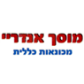 """מוסך אנדרי כהן בע""""מ - תמונת לוגו"""