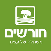חורשים - משתלה של עצים - תמונת לוגו