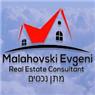 מתן נכסים- בהנהלת יבגני מלכובסקי - תמונת לוגו