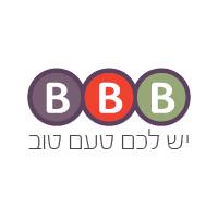 בי בי בי - BBB - תמונת לוגו