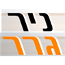 ניר גרר חילוץ דו גלגלי ו4X4 - תמונת לוגו